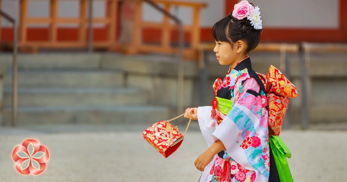 Ноябрьские праздники: Всемирный день ребенка иСити-го-сан.